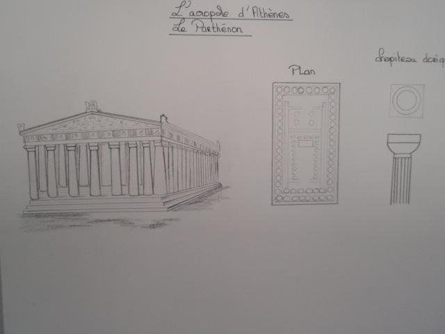 acropole002.jpg